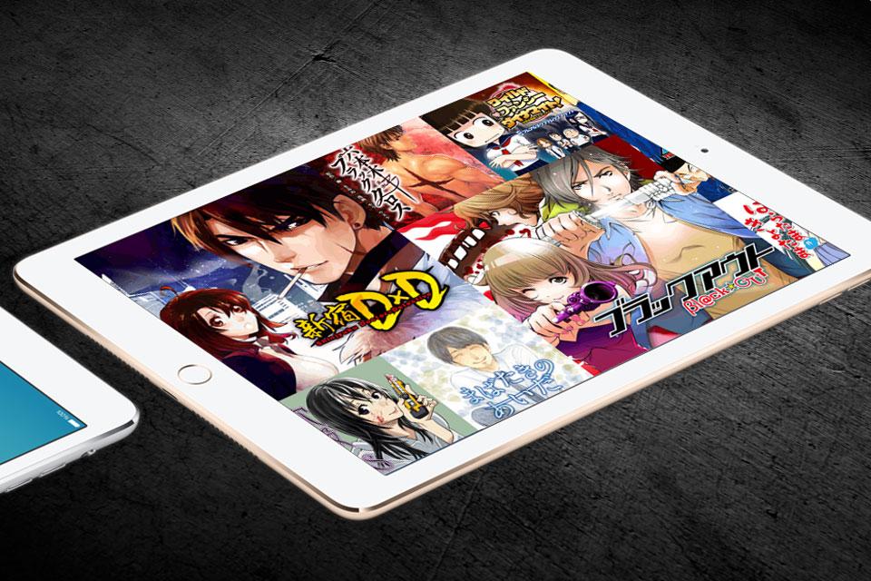 Imagem de Os 7 melhores apps para ler mangás e quadrinhos no smartphone ou no tablet no tecmundo