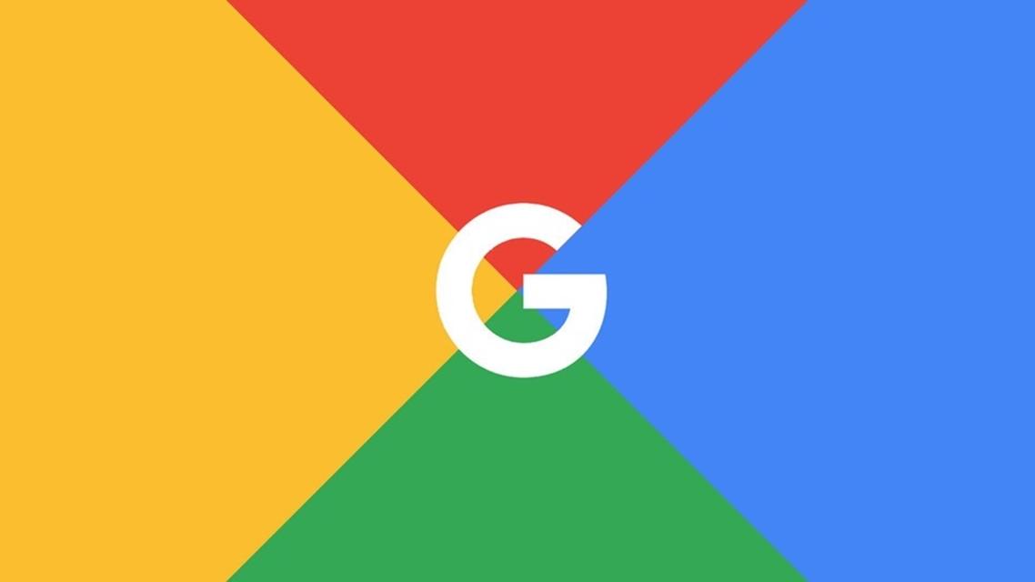 Imagem de Retrospectiva: Google libera as principais pesquisas do ano de 2015 no tecmundo