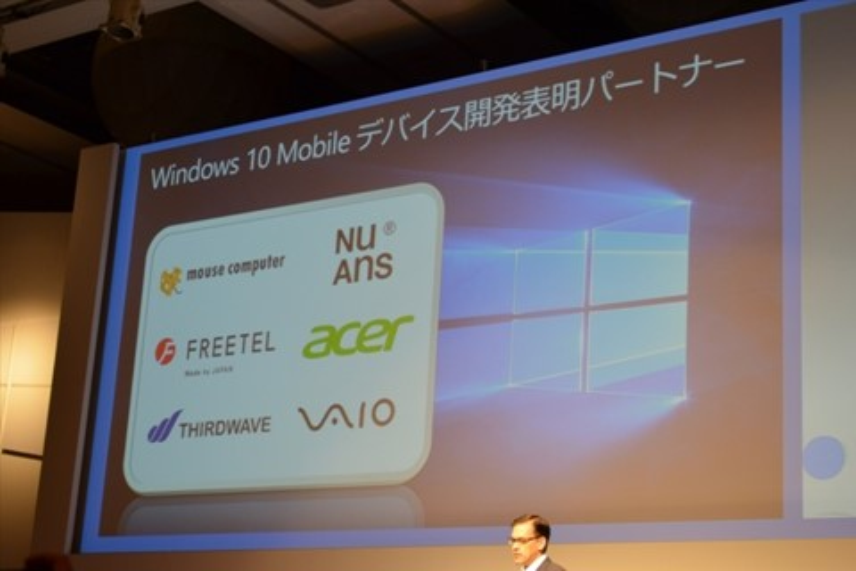 Imagem de Vaio vai revelar smartphone com Windows 10 Mobile no dia 4 de fevereiro no tecmundo