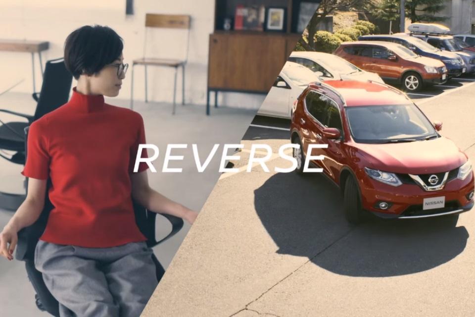 """Imagem de Nissan lança comercial com cadeiras que se """"estacionam"""" sozinhas no tecmundo"""