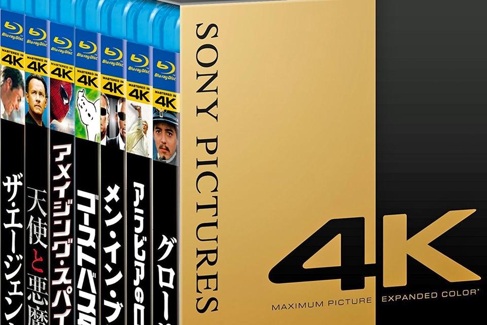 Imagem de Blu-rays em 4K já estão em pré-venda, mas eles valem a pena? no tecmundo