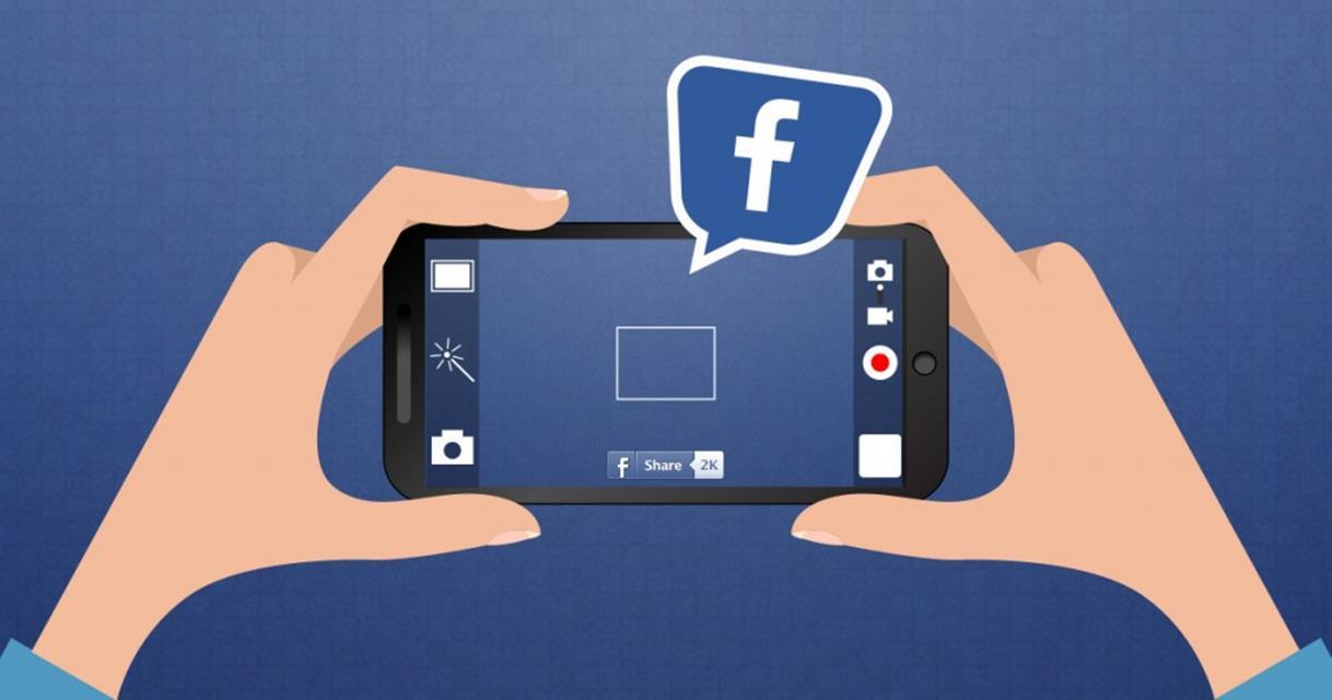 Imagem de Ainda mais ao vivo: Facebook vai permitir streaming de qualquer dispositivo no tecmundo