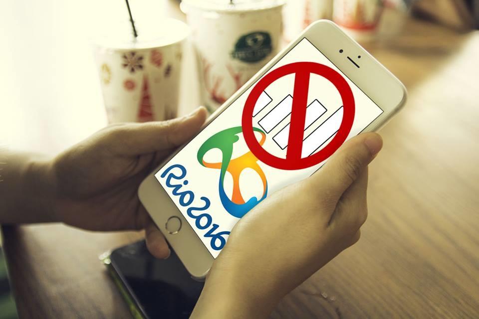 Imagem de Forças Armadas podem bloquear seu celular durante as Olimpíadas 2016 no tecmundo
