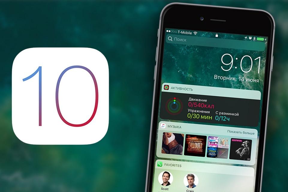 Imagem de Chegou! iOS 10 está disponível para download  no tecmundo