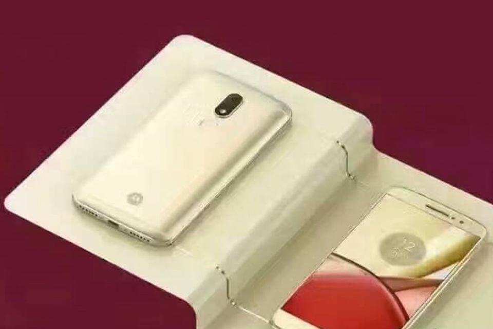 """Imagem de Imagens publicitárias do suposto """"Moto M"""" da Lenovo vazam na web no tecmundo"""