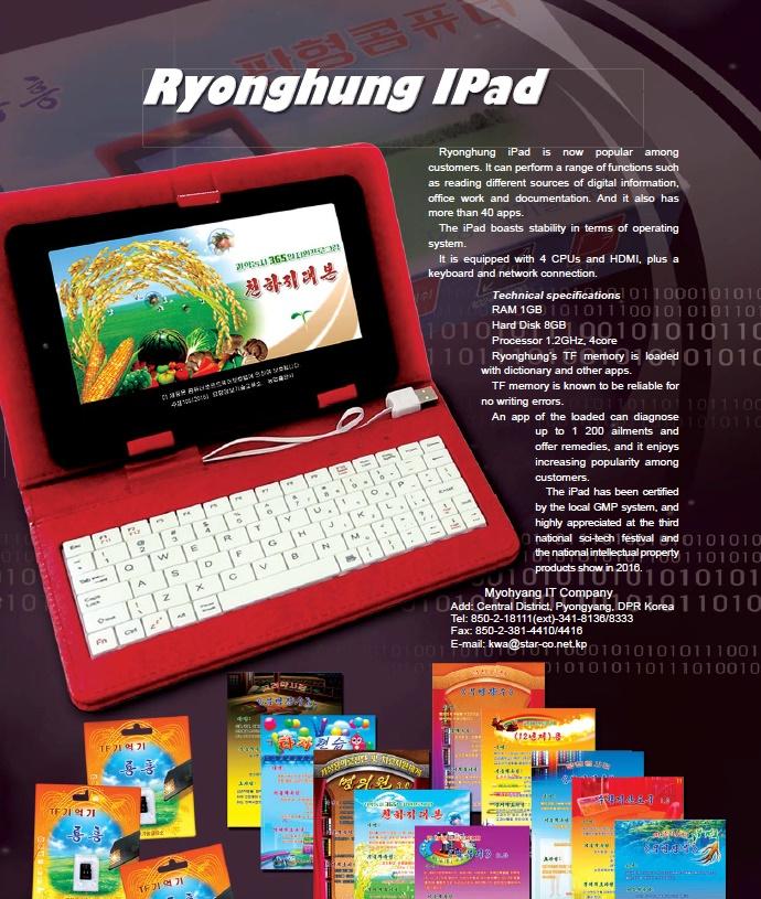 Coreia do Norte tem um iPad com nome roubado à Apple