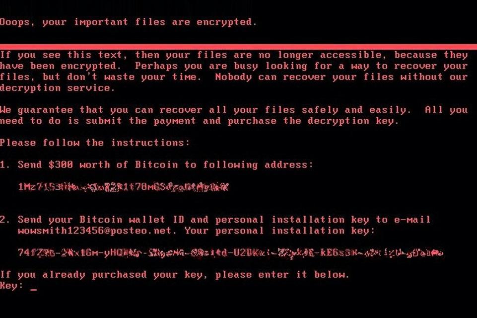 Imagem de Petya e WannaCry são apenas o começo; ransomwares piores virão  no tecmundo
