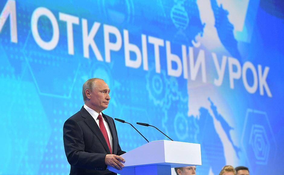 Avanços em IA definirão país que dominará o mundo, diz Putin