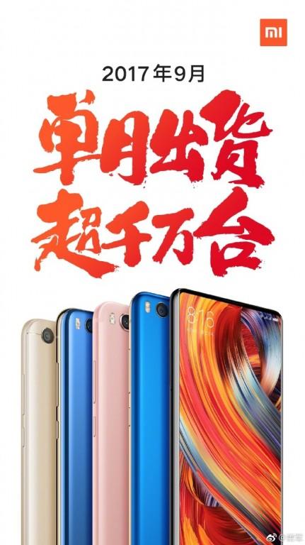 Comemoração da Xiaomi