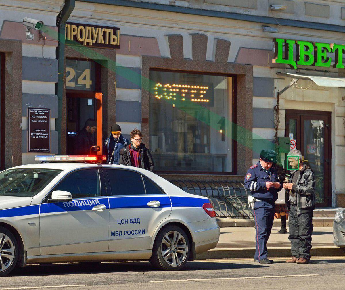 Rastreamento facial em Moscou