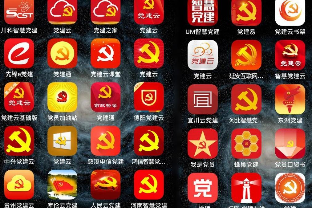"""Imagem de China tem centenas de """"apps comunistas"""" na Google Play e na App Store no tecmundo"""