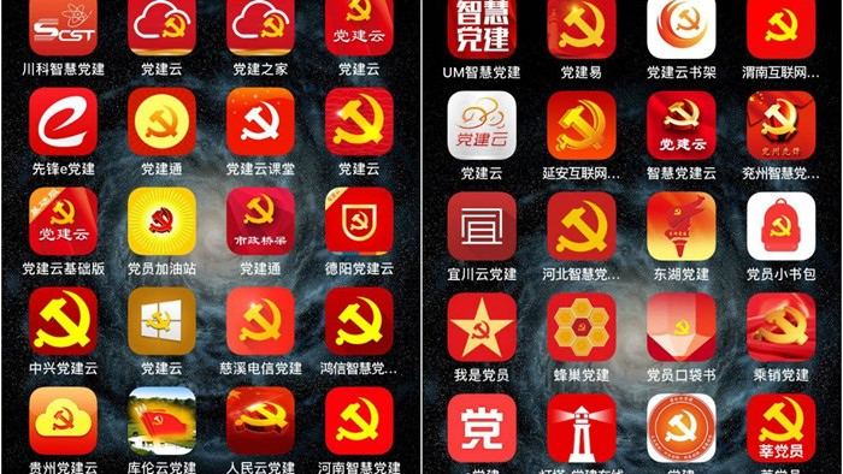 app store comunista