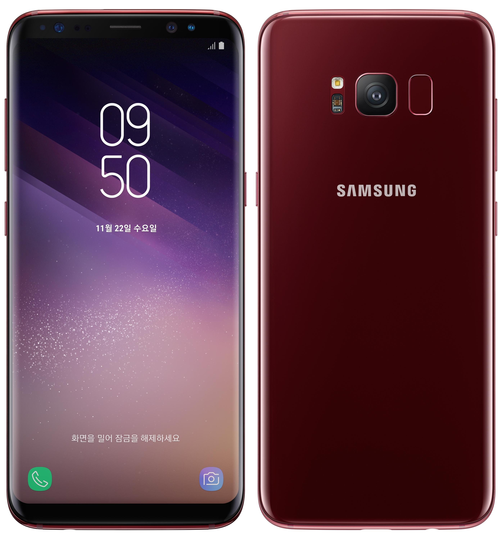Galaxy S8 Vermelho Burgundy