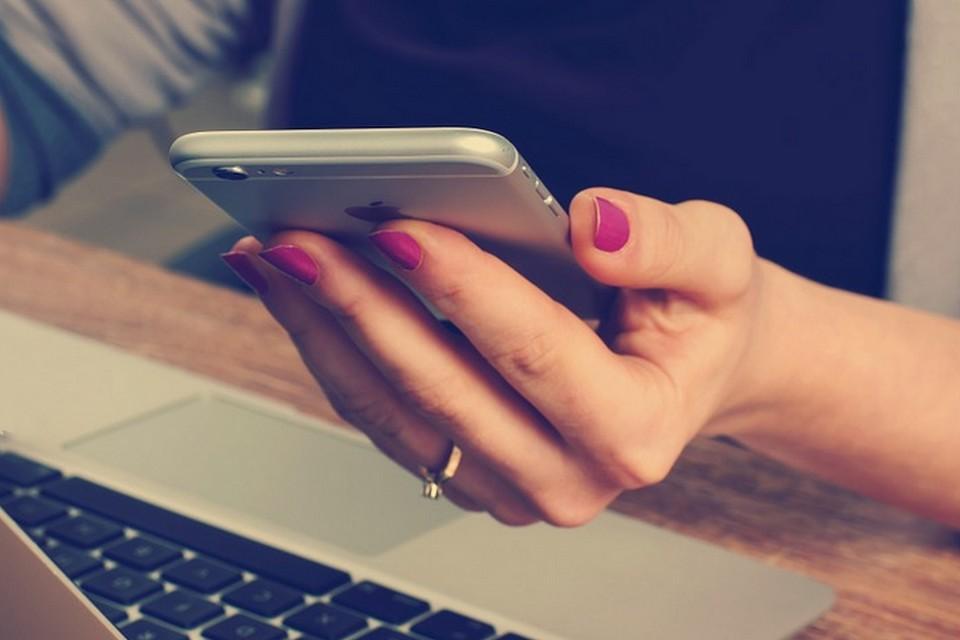 Imagem de Vem, ano novo! Conheça 10 apps e serviços para encontrar um novo emprego no tecmundo