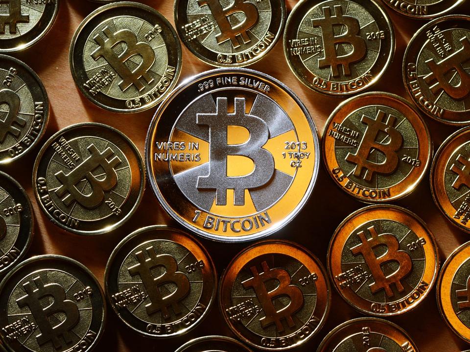 Imagem de Eleições 2018: financiamento de campanha com Bitcoin pode ser proibido no tecmundo