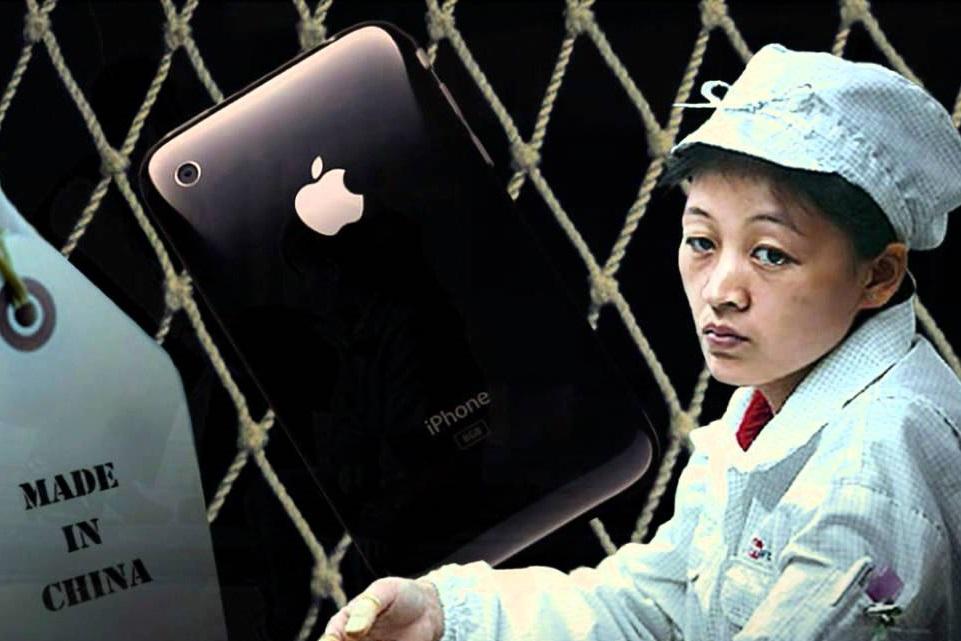 Imagem de É grave: fornecedora da Apple é acusada de maus tratos aos funcionários no tecmundo