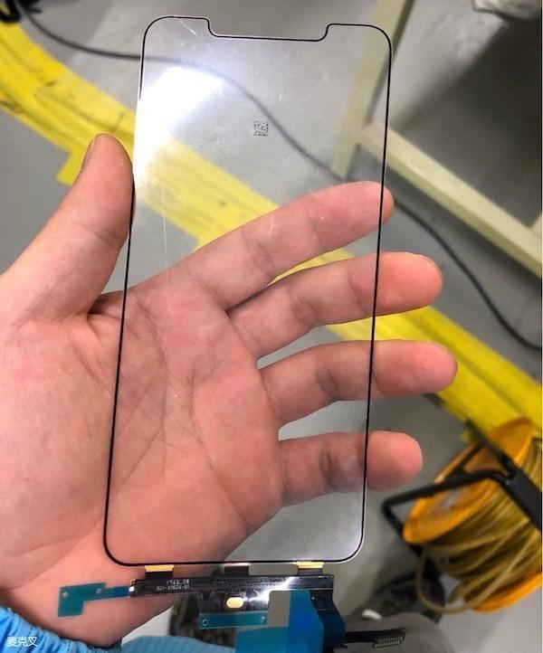 A tela de um smartphone.