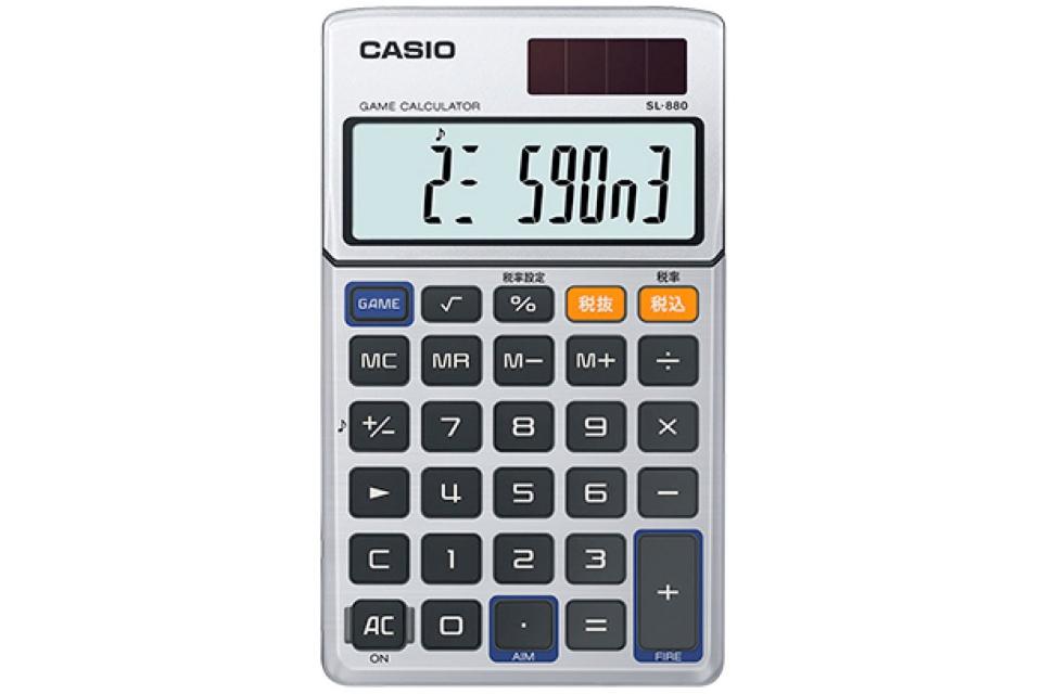 Imagem de Casio relança calculadora musical dos anos 80 que também é videogame no tecmundo