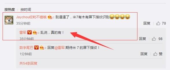 Um print com texto em chinês.