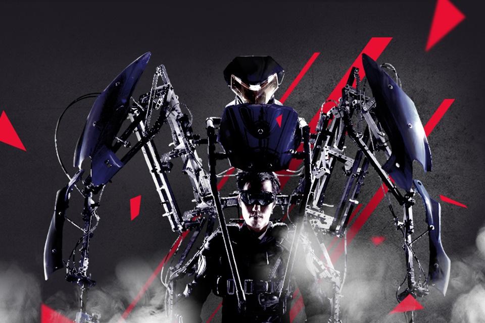Imagem de Exoesqueletos já estão em pré-venda para o público no Japão no tecmundo