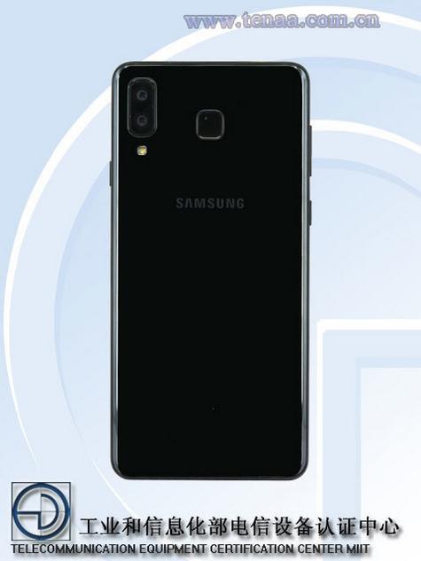 Galaxy S9+ mini