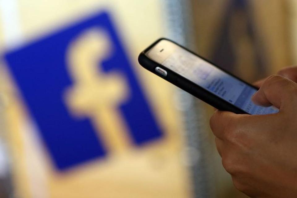 Imagem de Para o Facebook, você não é o produto quanto utiliza a rede social no tecmundo
