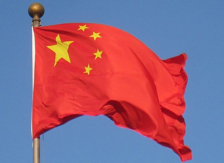 Uma bandeira da China.