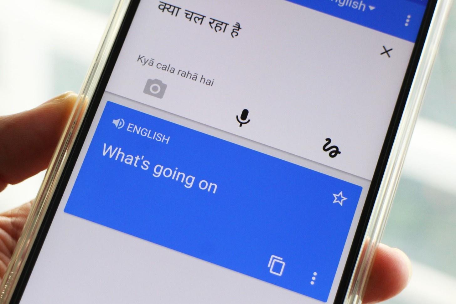 Imagem de Conversa de policial com suspeito via Google Tradutor é invalidada por juiz no tecmundo