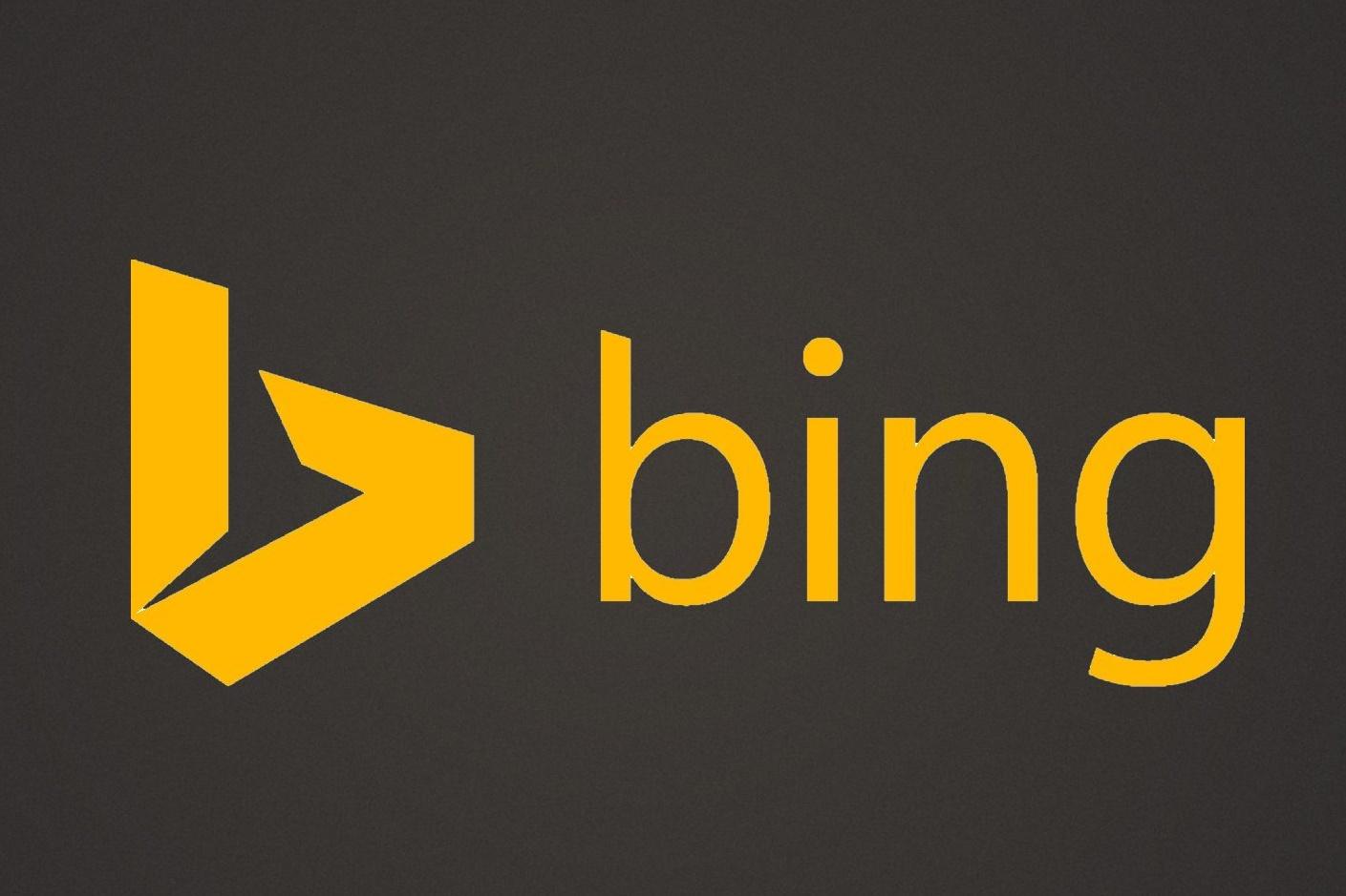 Imagem de Bing agora resolve problemas matemáticos através da câmara do seu celular no tecmundo