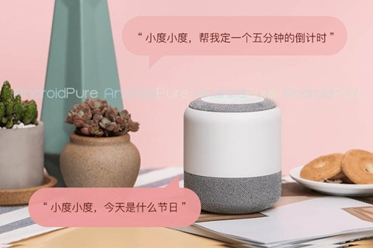 Imagem de Motorola estaria desenvolvendo um speaker inteligente; veja fotos no tecmundo