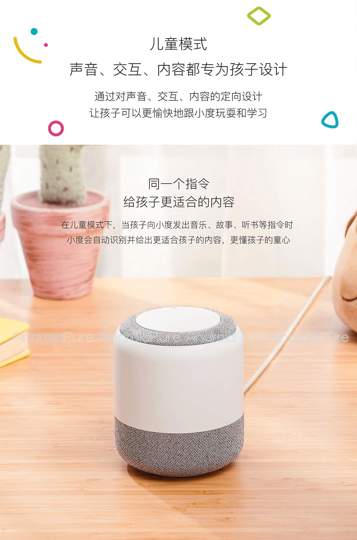 Motorola Smart AI