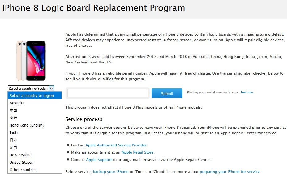 iphone 8 recall