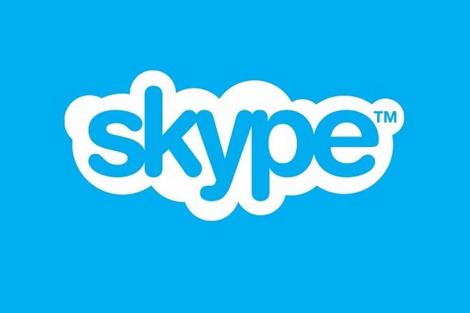 Imagem de Gravação de chamadas do Skype já está disponível para Mac e iOS no tecmundo