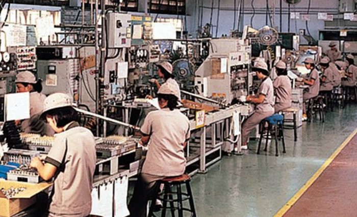 Uma fábrica.