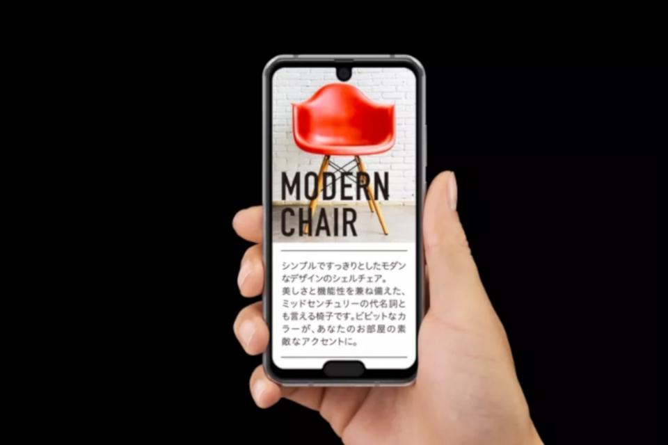 Imagem de Novo celular da Sharp tem um notch em cima e outro embaixo no tecmundo