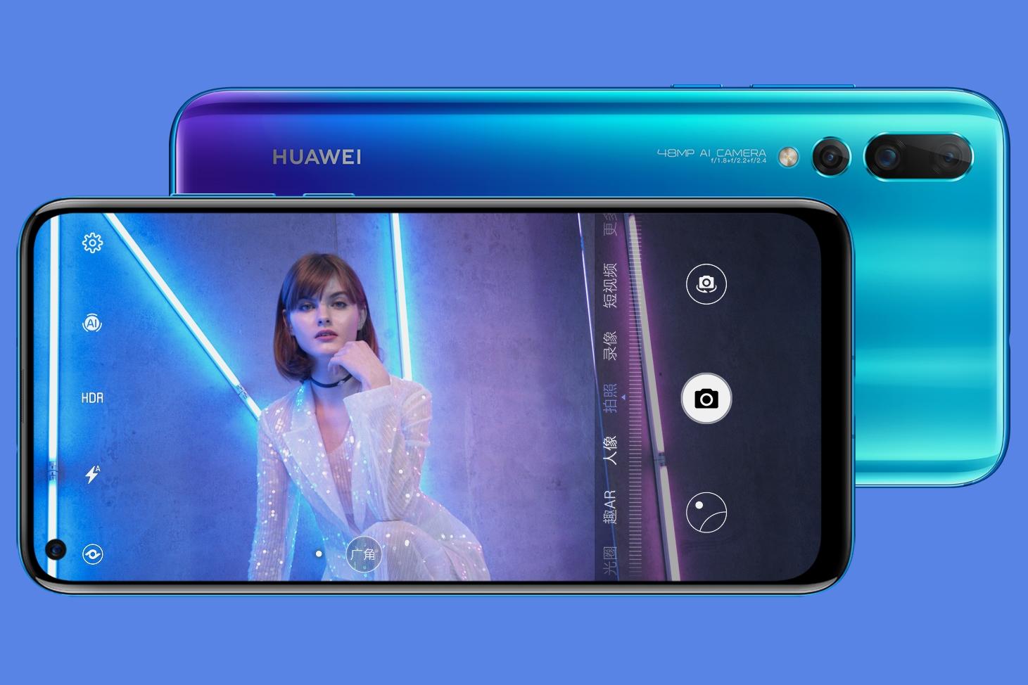 """Imagem de Huawei Nova 4 é anunciado com """"buraco"""" na tela e câmera de 48 MP no tecmundo"""