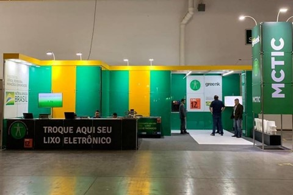Imagem de Governo recolhe doações de eletrônicos usados na Campus Party Brasil 2019 no tecmundo