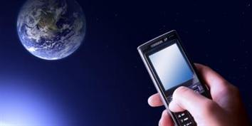 Imagem de No flagra: agora você pode rastrear amigos pelo SMS no site TecMundo