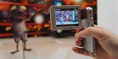 Imagem de Conheça a nova linha de filmadoras da Toshiba no site TecMundo