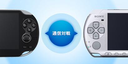 Imagem de Usuários do PSP poderão jogar com donos do PS Vita no site TecMundo