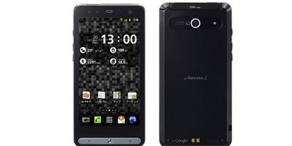 Imagem de Arrows Z ISW11F: o celular impermeável da Toshiba tem câmera de 13 MP no site TecMundo