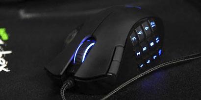 Imagem de Os 10 melhores mouses para o seu PC no site TecMundo