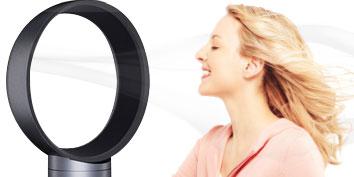 Imagem de Como seria um ventilador sem hélices? no site TecMundo