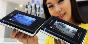 Imagem de LG firma parceria com fabricante de telas com a tecnologia QLED no site TecMundo