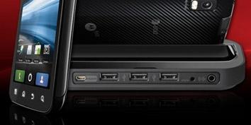 Imagem de Motorola Atrix: smartphone mais potente que muito netbook no site TecMundo