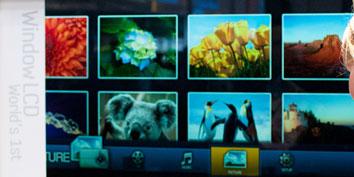 Imagem de Tela multitouch transparente usa iluminação como energia no site TecMundo
