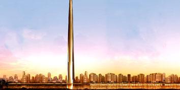 Imagem de Maior prédio do mundo terá 1.600 metros no site TecMundo