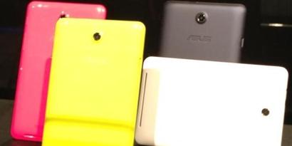 Imagem de ASUS MeMo Pad: novo tablet da empresa custará US$ 129 no site TecMundo